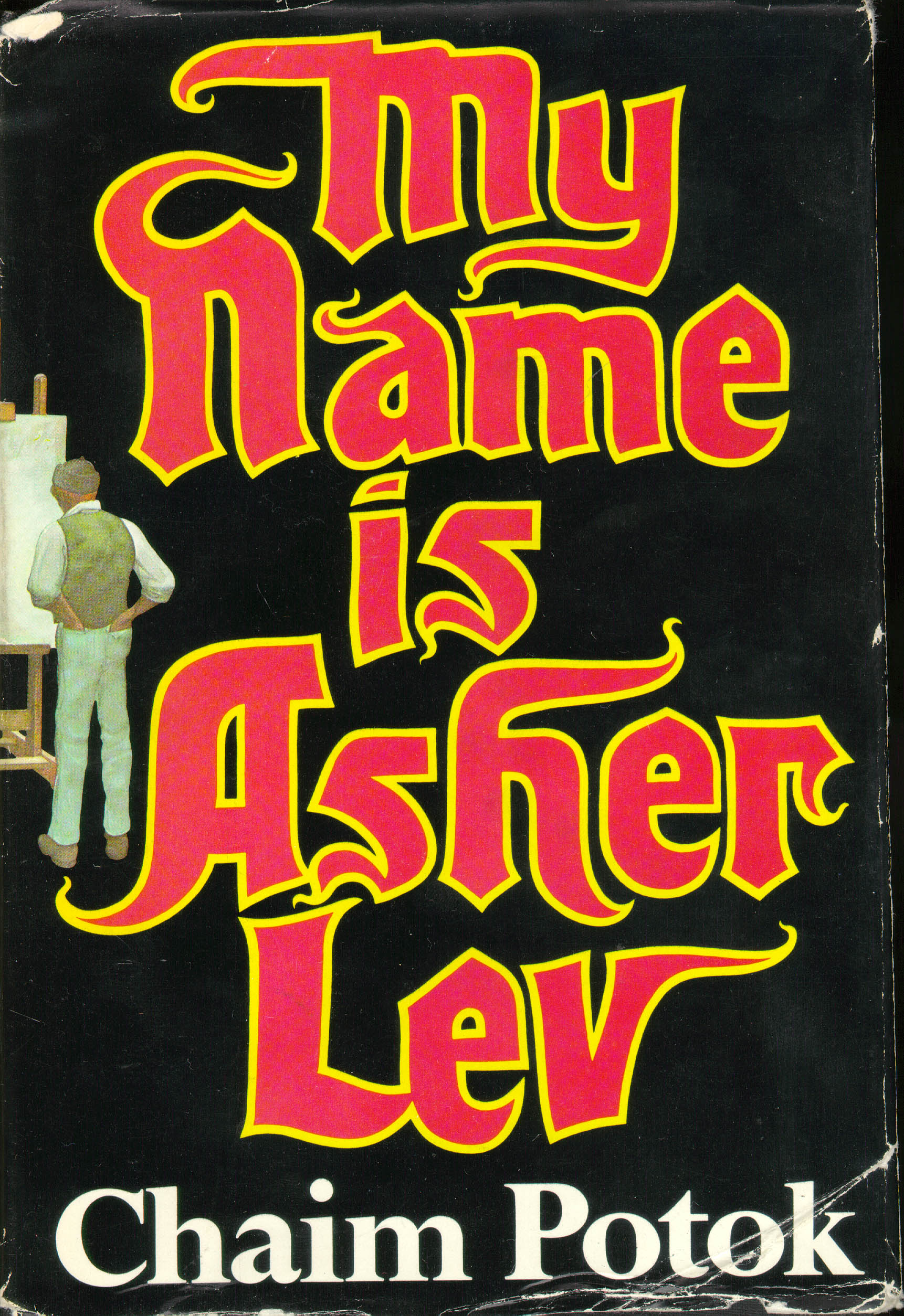 an analysis of the novel my name is asher lev by chaim potok